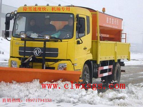 扫雪滚功能说明:   多功能扫雪车广泛适应除雪复杂路况状态和清除压图片