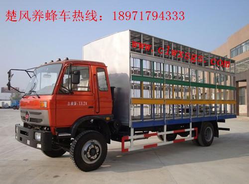 四川小型养蜂旅居车,中型养蜂房车价格
